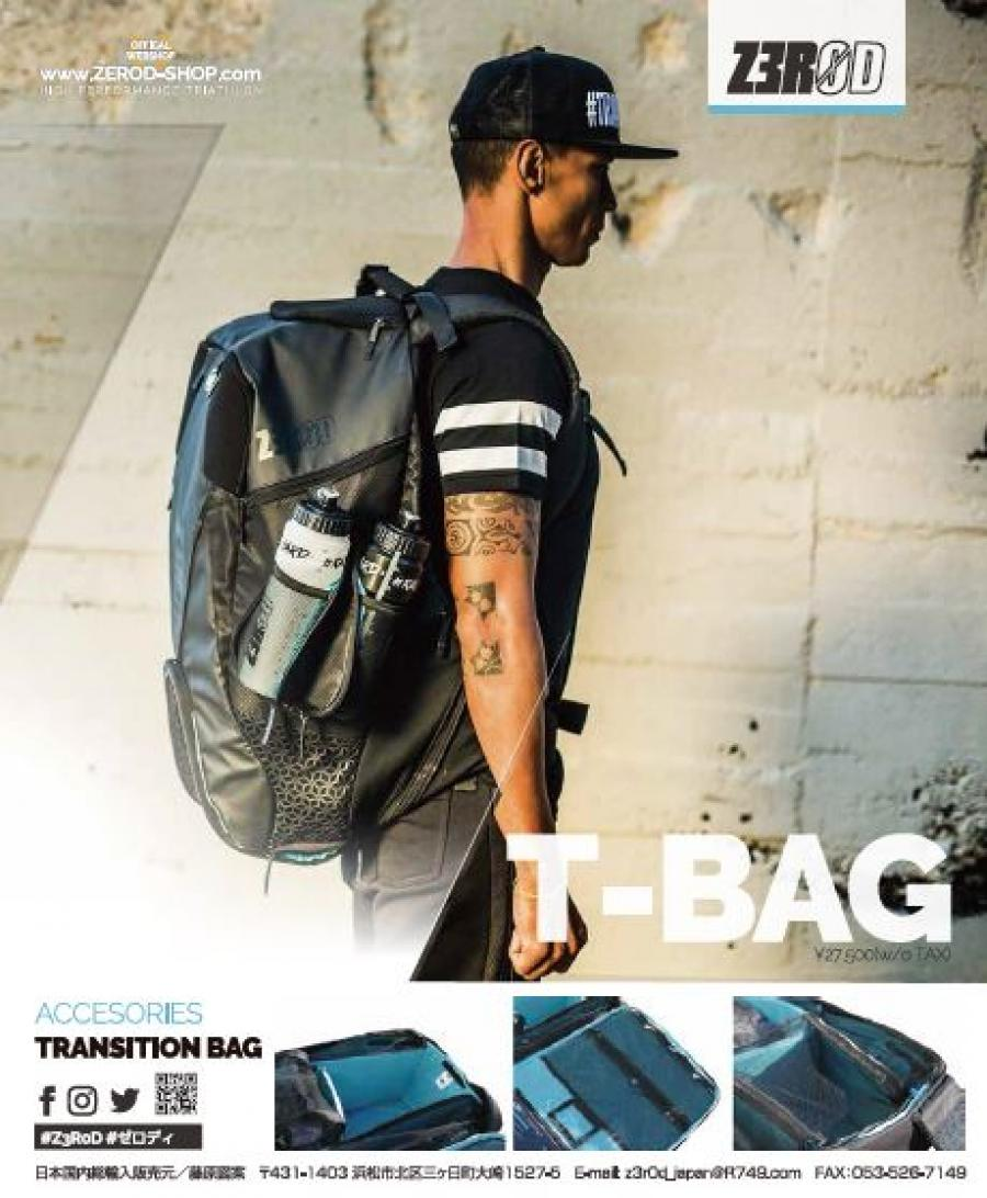Spotted in Lumina Triathlon - Z3R0D Transition Bag!